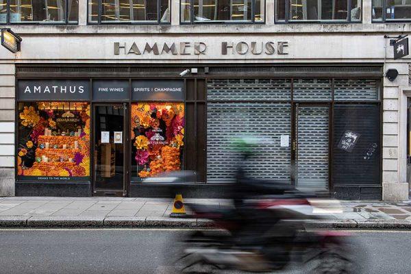 Hammer House exterior